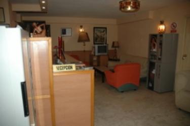 Hotel Hostal Consul: Esterno GRANADA