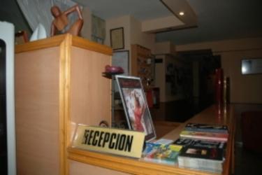 Hotel Hostal Consul: Patio GRANADA