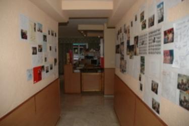Hotel Hostal Consul: Sala Conferenze GRANADA