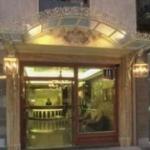 Hotel Sacromonte