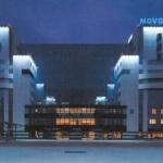 Hotel Novotel Grenoble Centre