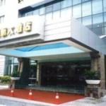 Hotel Guangzhou Civil Aviation