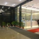 Shanshui Trends Hotel (Guangzhou Dongzhan)
