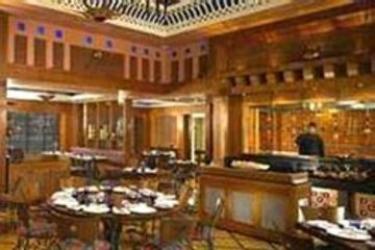 Hotel Park Plaza: Restaurant GURGAON