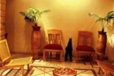 Hotel Siris 18: Lounge GURGAON