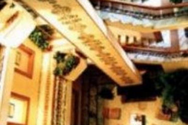 Hotel Siris 18: Sala GURGAON