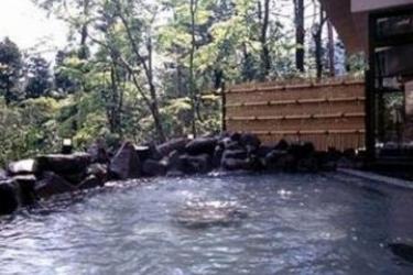 Hotel Hakone Kowakien: Außen HAKONE - KANAGAWA PREFECTURE