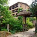 Hotel Gara Onsen Tokinoyu Setsugetsuka