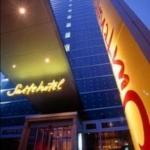 Hotel Suite Novotel Hamburg City