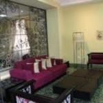 Hotel San Felipe Y Santiago De Bejucal