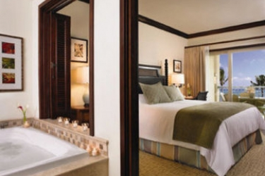 Hotel Outrigger Waipouli Beach Resort & Spa: Chambre HAWAII - KAUAI (HI)
