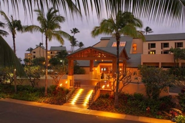 Hotel Courtyard By Marriott Kauai Coconut Beach: Income HAWAII - KAUAI (HI)