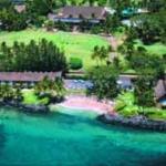 Hotel Aston Maui Lu
