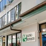 Hotel Kuhio Banyan Club