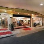 Hotel Ramada Plaza Waikiki