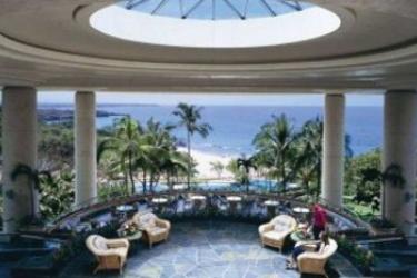 Hotel The Westin Hapuna Beach Resort: Lobby HAWAII'S BIG ISLAND (HI)