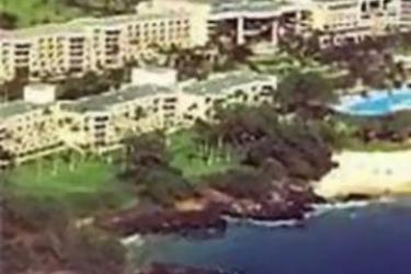 Hotel The Westin Hapuna Beach Resort: Extérieur HAWAII'S BIG ISLAND (HI)