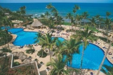 Hotel Hilton Waikoloa Village: Swimming Pool HAWAII'S BIG ISLAND (HI)