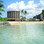 Hotel Courtyard King Kamehameha's Kona Beach