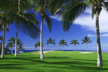 Hotel Waikoloa Beach Marriott Resort & Spa: Campo de Golf HAWAII'S BIG ISLAND (HI)