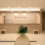 DAIWA ROYNET HOTEL HIROSHIMA 3 Etoiles