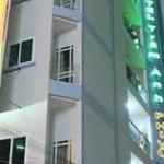 Hotel Phi Phi Vu Tram Anh