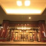 Hotel Heiseikan Kaiyoutei