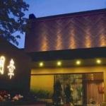 Hotel Shogetsu Grand