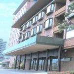 Yunokawa Kanko Hotel