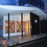 FURANO NATULUX HOTEL 3 Etoiles