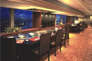 Hotel Ana Crowne Plaza Sapporo: Lounge Bar HOKKAIDO - HOKKAIDO PREFECTURE
