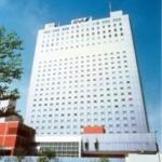 Hotel Ana Crowne Plaza Sapporo