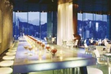 Hotel Peninsula: Bar HONG KONG