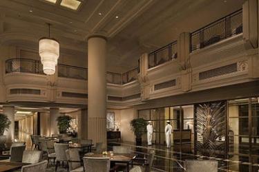Hotel Peninsula: Lobby HONG KONG