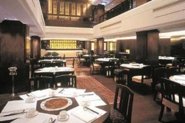 Hotel Peninsula: Ristorante HONG KONG