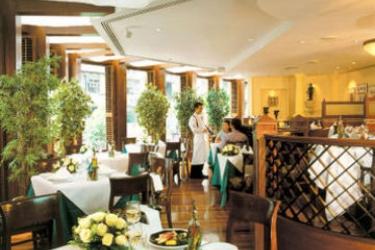 Hotel Novotel Hong Kong Century: Lounge Bar HONG KONG