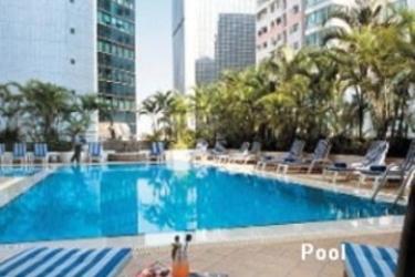 Hotel Novotel Hong Kong Century: Swimming Pool HONG KONG