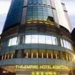 Empire Hotel Kowloon - Tsim Sha Tsui