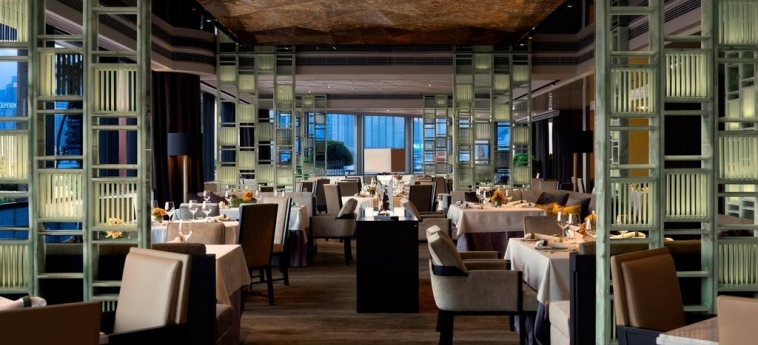 Hotel Intercontinental: Restaurant HONG KONG
