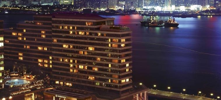 Hotel Intercontinental: Vue HONG KONG