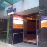 Hotel Citadines Hongkong Ashley