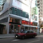 Bridal Tea House Hotel (Hung Hom Winslow Street)