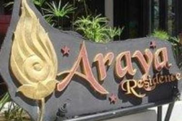 Hotel Araya Residence: Außen HUA HIN