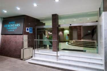 Eurostars Hotel Tartessos: Außen HUELVA