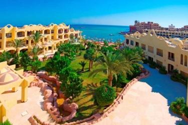 Hotel Sunny Days Palma De Mirette Resort & Spa: Außen HURGHADA