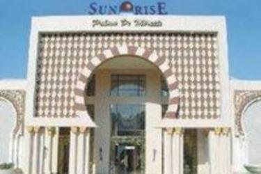 Hotel Sunny Days Palma De Mirette Resort & Spa: Garage HURGHADA