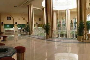 Hotel Sunny Days Palma De Mirette Resort & Spa: Lobby HURGHADA