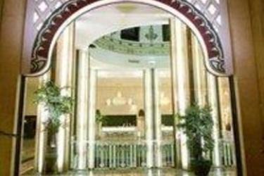 Hotel Sunny Days Palma De Mirette Resort & Spa: Wellness Center HURGHADA
