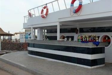 Club Hotel Aqua Fun Hurghada: Appartement HURGHADA