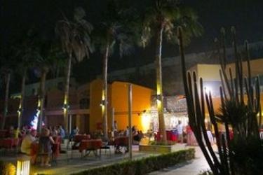 Club Hotel Aqua Fun Hurghada: Salotto HURGHADA